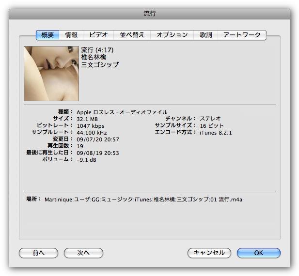 http://www.ttcbn.net/no_second_life/090820-0001.jpg