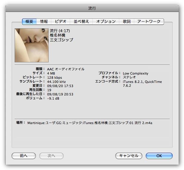 http://www.ttcbn.net/no_second_life/090820-0004.jpg