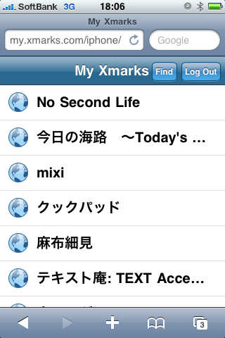 http://www.ttcbn.net/no_second_life/100107-02-002.jpg