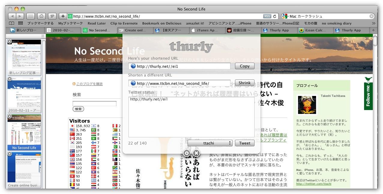 http://www.ttcbn.net/no_second_life/100211-0004.jpg