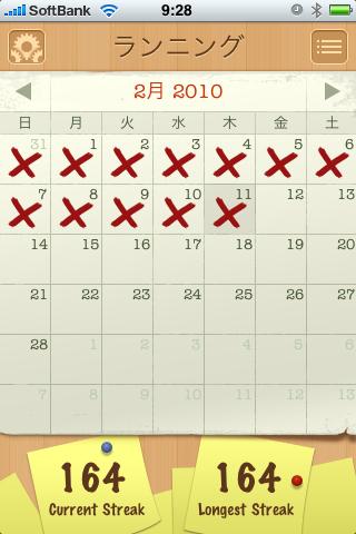 http://www.ttcbn.net/no_second_life/100211-01-004.jpg