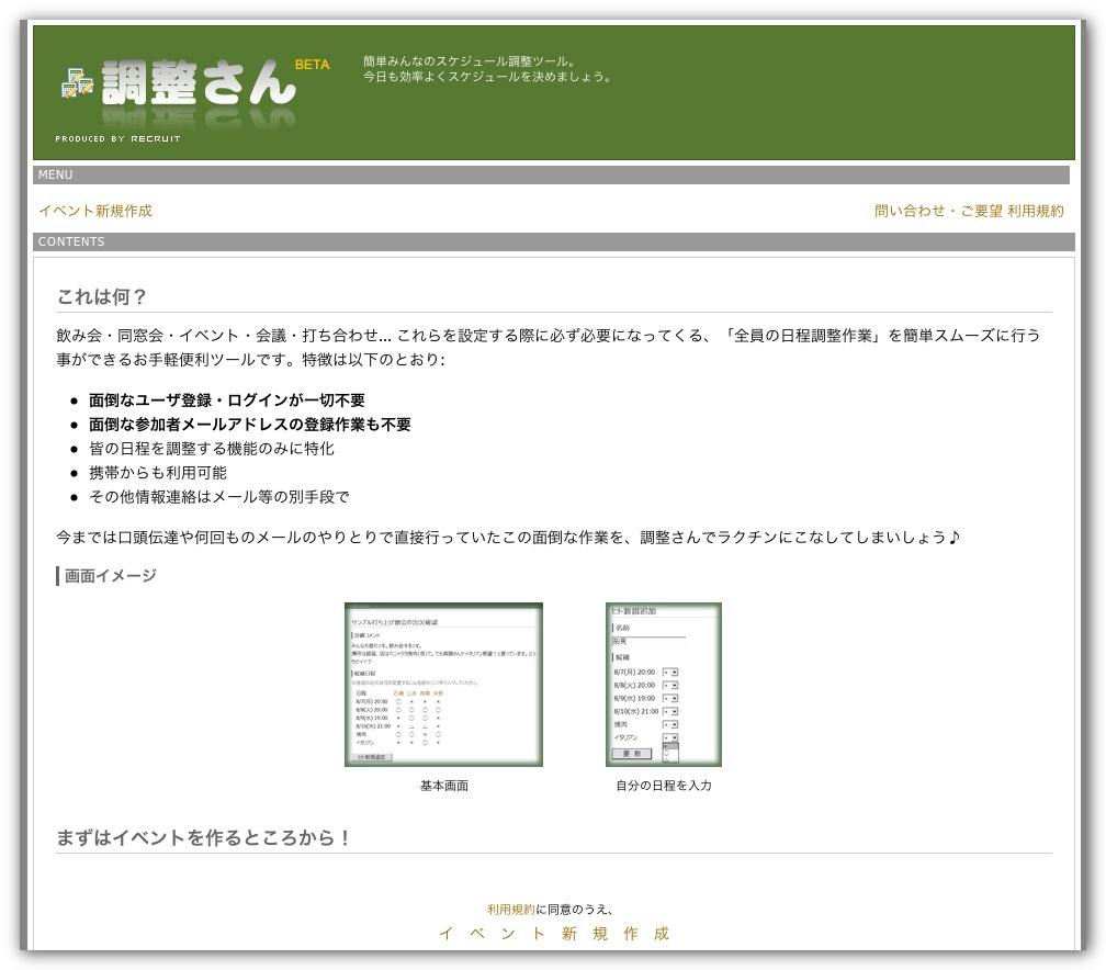 http://www.ttcbn.net/no_second_life/100213-0006.jpg