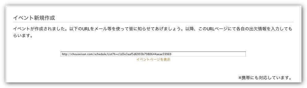 http://www.ttcbn.net/no_second_life/100213-0008.jpg