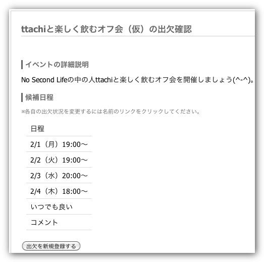 http://www.ttcbn.net/no_second_life/100213-0009.jpg