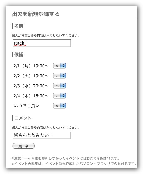 http://www.ttcbn.net/no_second_life/100213-0010.jpg