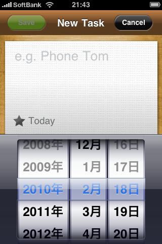http://www.ttcbn.net/no_second_life/100218-03-009.jpg
