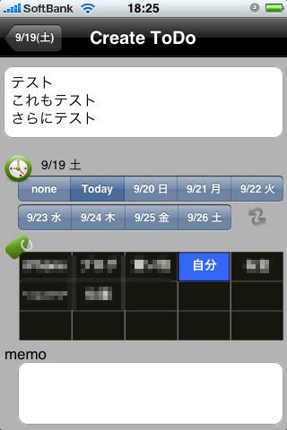 http://www.ttcbn.net/no_second_life/IMG_0757.jpg