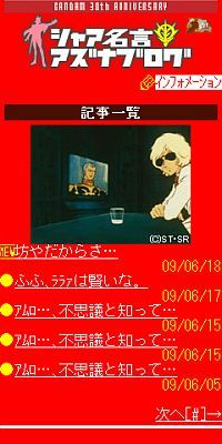 20090313230718_00_400.jpg