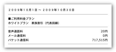 091031-0002.jpg