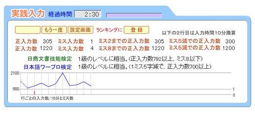 091110.JPG