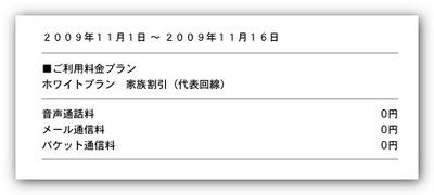 091117-0001.jpg