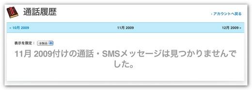 091117-0002.jpg