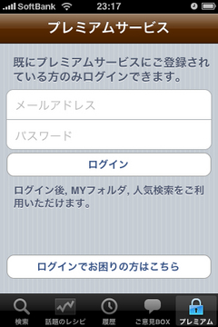 IMG_0183.jpg