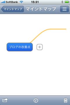 100130-02-0003.jpg