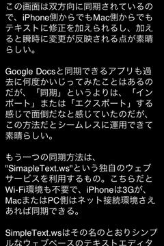 100202-03-004.jpg