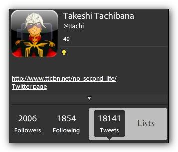 御礼!感謝! Twitterのフォロワー人数が2,000人を突破しました! [Twitter] [Net]