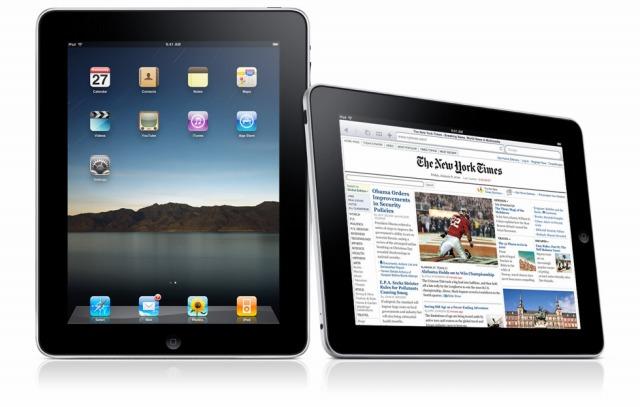 ビッグニュース! iPad向けに有力出版社38雑誌のオンライン配信が決定! [gadget] [iPhone] [net]