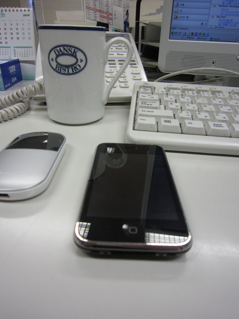 iPhoneの3G回線を切断してPocket WiFiで一日過ごしてみた雑感 & PHS300との比較! [iPhone] [Gadget] [net]