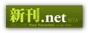 好きな新刊や新作CDをもう逃さない! 「新刊.net」を知ってるか? [Webサービス]