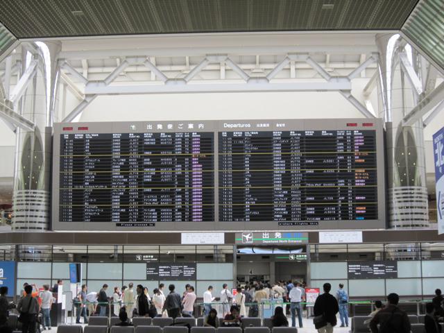 成田空港なう。 [Travel] [days]