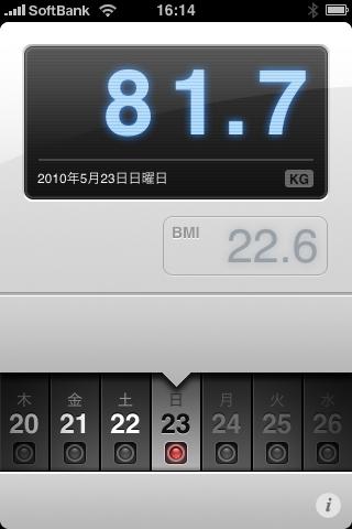 ランニング日誌(10/05/23)時差ボケお疲れショートラン! #run_jp [Runnin' Higher]