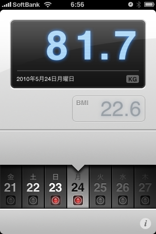 ランニング日誌(10/05/24)今日も雨だねショートラン! #run_jp [Runnin' Higher]