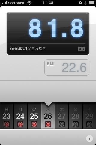 ランニング日誌(10/05/26)お疲れショートラン! #run_jp [Runnin' Higher]