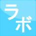 @ttachiがいつもチェックしているiPhoneブログ60を大公開! [iPhone] [Mac] [net]