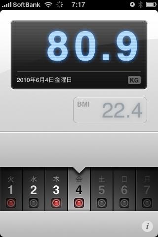 ランニング日誌(10/06/04)今日も快調ラン! #run_jp [Runnin' Higher]