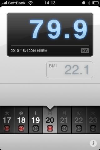 ランニング日誌(10/06/20)ついに体重が70キロ台に突入!嬉しい16kmラン! #run_jp [Runnin' Higher]