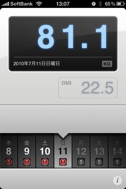ランニング日誌(10/07/11)iPhone 4道路に落下!!11キロラン! #run_jp [Runnin' Higher]