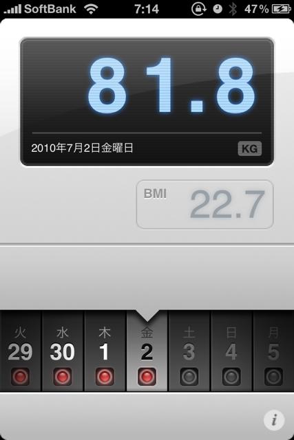 ランニング日誌(10/07/02)お疲れショートラン! #run_jp [Runnin' Higher]