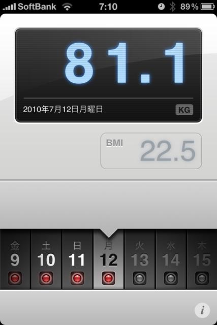 ランニング日誌(10/07/12)向かい風逆送ラン! #run_jp [Runnin' Higher]