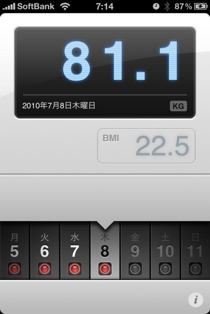 ランニング日誌(10/07/08)久々快晴ラン! #run_jp [Runnin' Higher]
