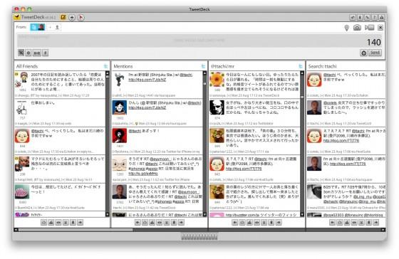 MacのTwitterクライアントをEchofonからTweetDeckに変更してみた @ttachi's Clip 2010年8月23日版 [Links and News]