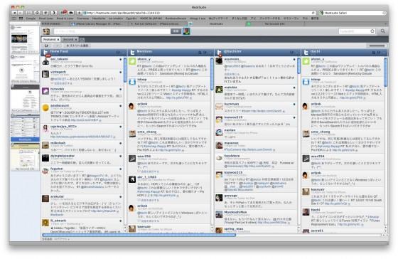 MacのTwitterクライアントをHootSuiteにしてみた!快調 !!  [Mac] [Twitter]