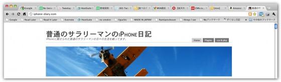 MacとWindowsのメイン・ブラウザを同時にGoogle Chromeに変更。最初に導入した機能拡張について [Mac] [Net]