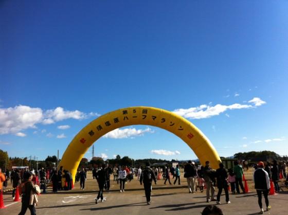 ランニング日誌(10/11/03)那須塩原ハーフマラソンを自己ベストで完走! #run_jp [Runnin' Higher]