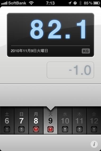 ランニング日誌(10/11/09)記録3分更新復活ラン! #run_jp [Runnin' Higher]