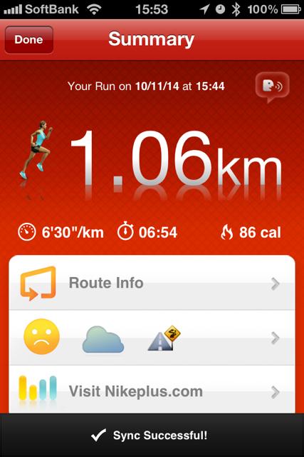 ランニング日誌(10/11/14)お疲れショートラン! #run_jp [Runnin' Higher]