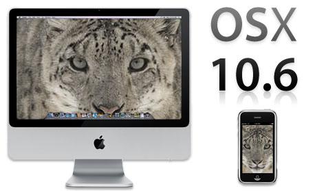 やっと出た! Mac OS X 10.6.5がリリース! [Mac]