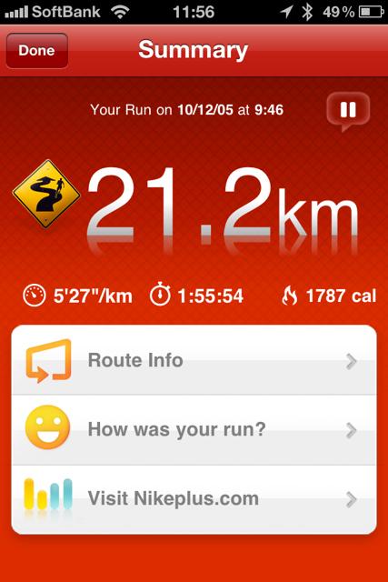 第4回いたばしリバーサイドハーフマラソンをiPhoneとともに無事完走しました! [Runnin' Higher] [iPhone]