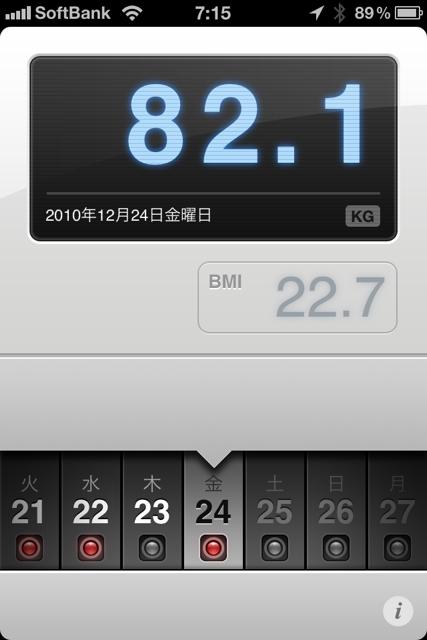 ランニング日誌(10/12/24)寝坊で風邪気味ショートラン! #run_jp [Runnin' Higher]