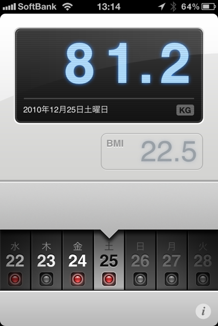 ランニング日誌(10/12/25)快晴爽快11kmラン! #run_jp [Runnin' Higher]