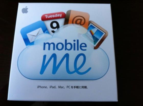 """""""MobileMe"""" を30% OFF でゲットするシンプルな方法 [Mac] [iPhone] [iPad] [Net]"""