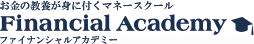日本ファイナンシャルアカデミーでMac & クラウドセミナー担当させていただきました!
