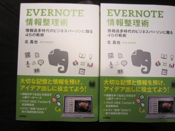 【祝】べっくんのデビュー作発売記念特別プレゼント企画! [Books] [Event] #ENinfoAtatter