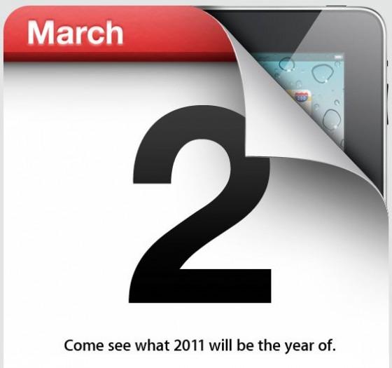 3月2日にAppleがスペシャル・イベント開催! iPad2がやってくるぞ!