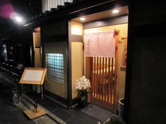 京都なう! 祇園夜桜そぞろ歩き