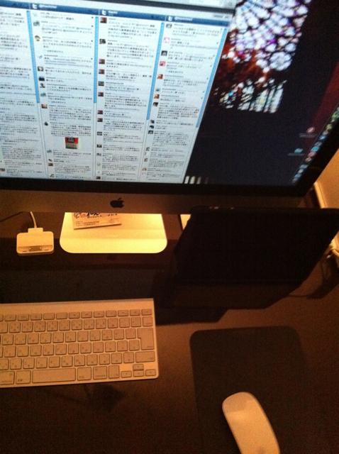 Appleオンラインストアで純正の有線キーボードを購入